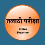Talathi Recruitment