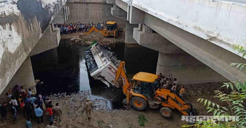 Uttar Pradesh, New Delhi, Vehicle Accident