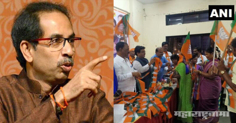 Shivsena, BJP, Party Workers