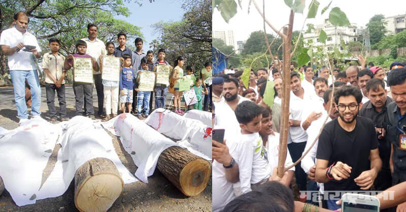 Aditya Thackeray, Aaditya Thackeray, Shivsena, Save Aarey Jungle