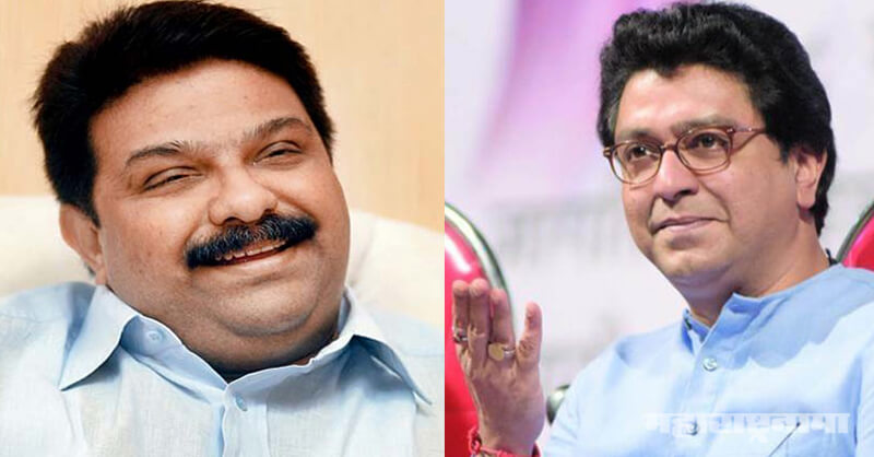 Raj Thackeray, MNS, Maharashtra Navnirman Sena, MLA Prasad Lad