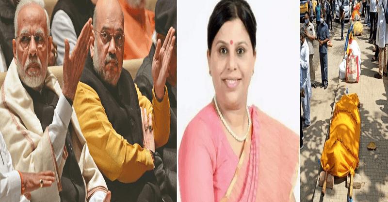 BJP spokesperson Ritu Rawat