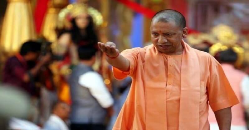 Uttar Pradesh, CM Yogi Adityanath, Bad word Chutiya