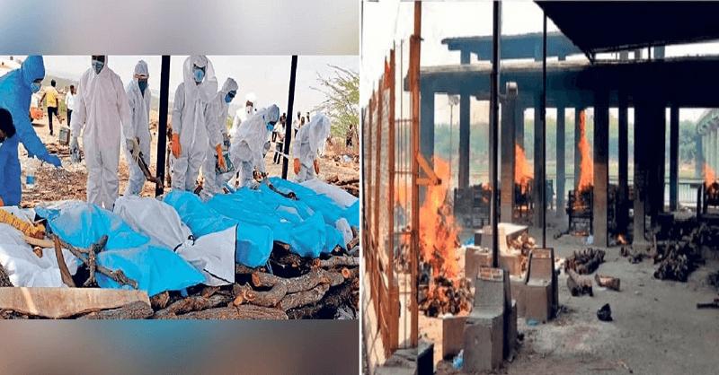 Maharashtra, Corona pandemic, Fadnavis