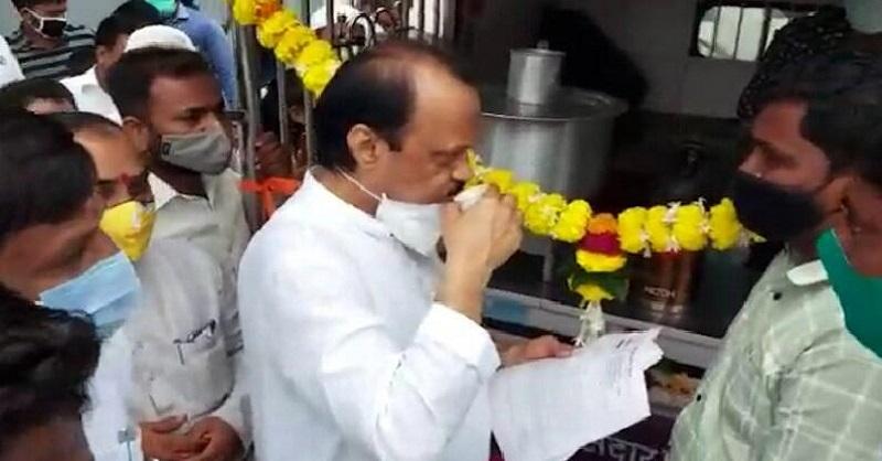 DCM Ajit Pawar