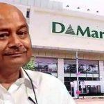 DMart Share Price