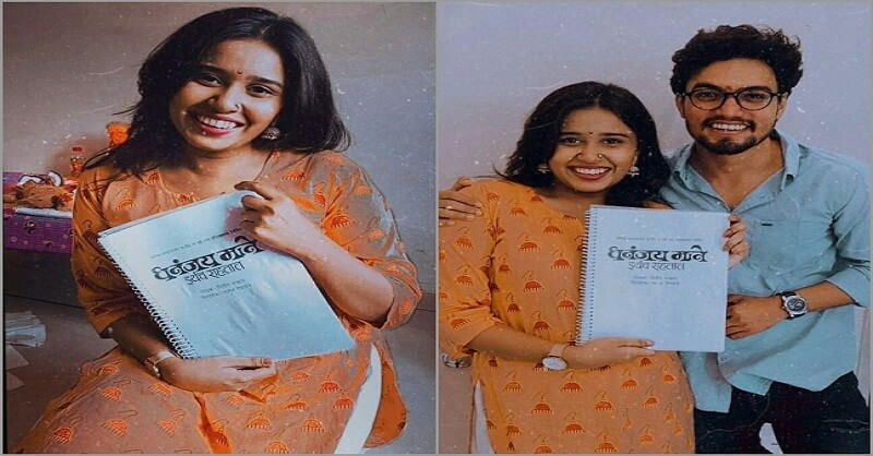 Swanandi Berde, Dhananjay Mane Ithech Rahatat ka