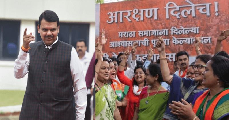 Maratha reservation, Devendra Fadnavis, Ashok Chavans allegation