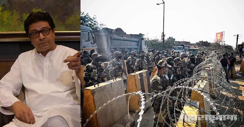 Delhi Farmers Protest, Delhi Police Security, Raj Thackeray