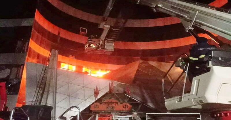 A fire broke, Hospital, Mumbai Bhandup