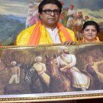 Guru Maa Kanchan Giri Meet Raj Thackeray