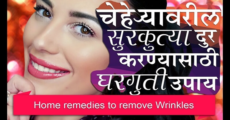 Home remedies on face wrinkles