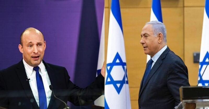 Israel Netanyahu resigned