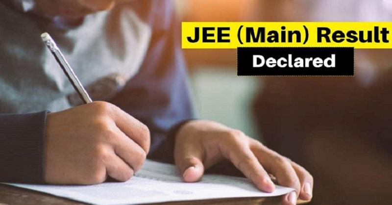 JEE Main Result 2021 link