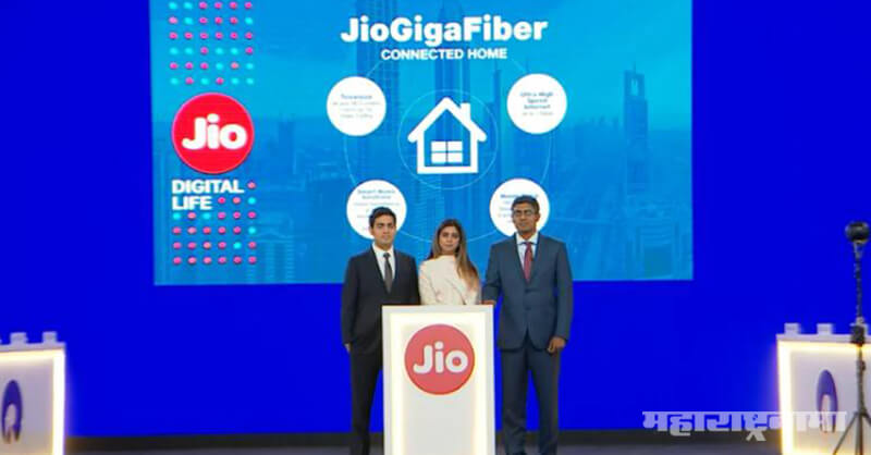 Jio GigaFiber, Broadband, Reliance Jio, Internet, Super Net