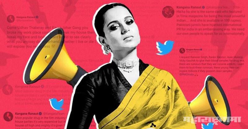 Actress Kangana Ranaut, Twitter action, Controversial tweets