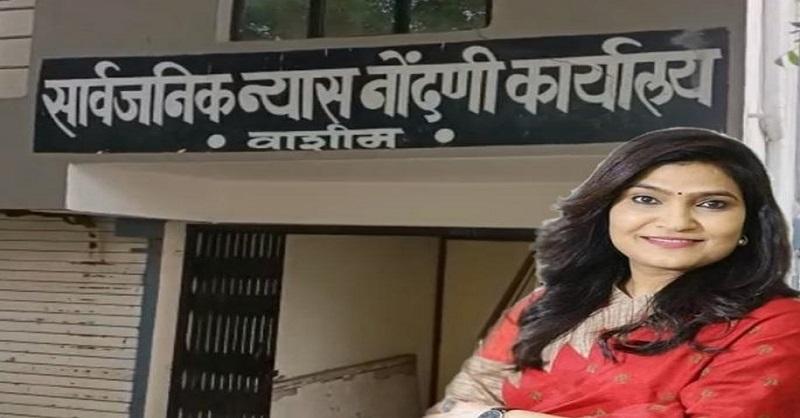 MP Bhavana Gawali