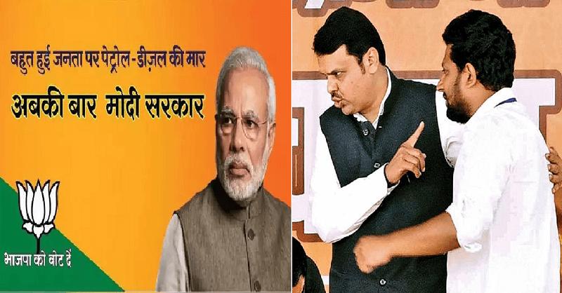 BJP MP Sujay Vikhe Patil