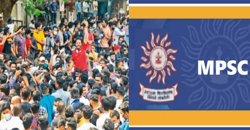 MPSC, student Vaibhav Shitole, died, corona