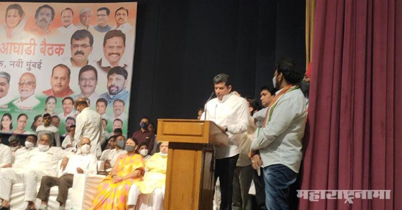 Mahavikas Aghadi, Ganesh Naik, Navi Mumbai Municipal election