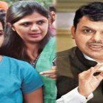 Pankaja Munde To BJP Leader