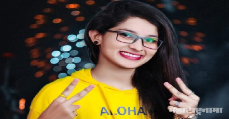 A shocking revelation, Pooja Chavan, suicide case