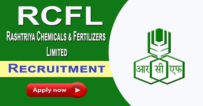 RCFL Recruitment 2021