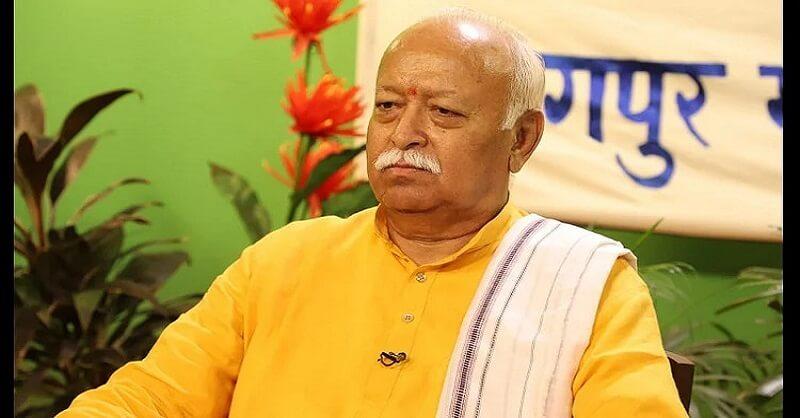 RSS, Mohan Bhagwat, corona positive