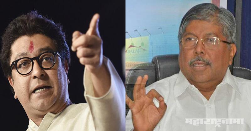 BJP, Chandrakant Patil, MNS alliance, Raj Thackeray