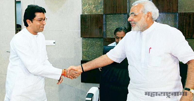 MNS Chief Raj Thackeray, Shri Ram Mandir Trust