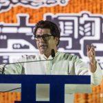 Raj Thackeray, Uddhav Thackeray, MNS, Shivsena, Maharashtra Navnirman Sena, Maharashtranama, Election 2019, Digital news paper