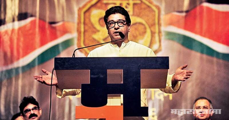 MNS, raj thackeray, election 2019, mumbai, maharashtra, raj thakare