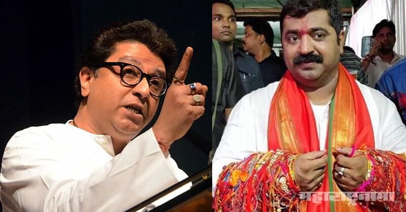 BJP, Shivsena, Join MNS party, Raj Thackeray