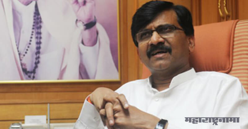 Tarun Bharat Newspaper, Shivsena MP Sanjay Raut, Saamana Newspaper