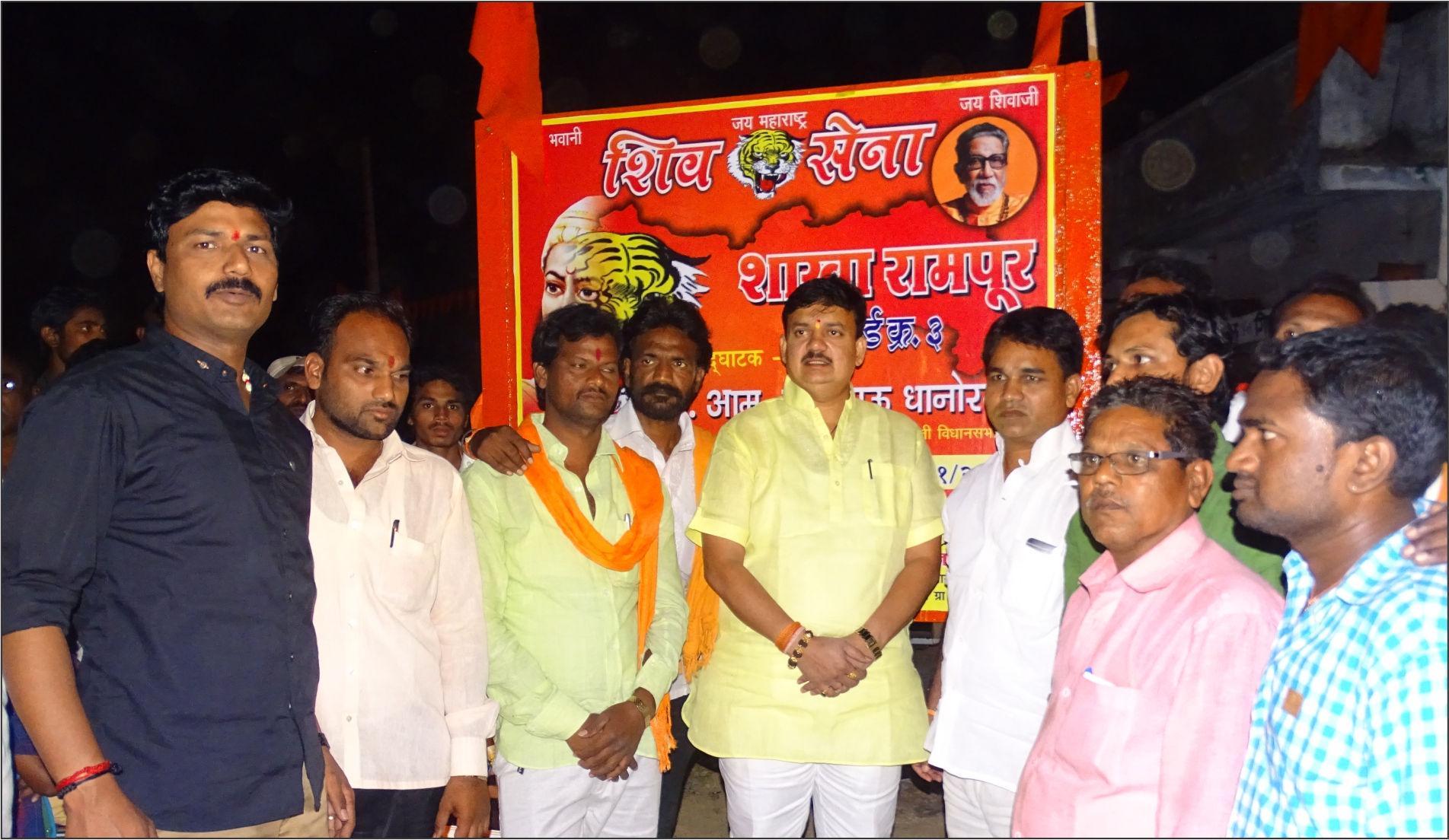 Congress, Shivsena, Loksabha Election 2019