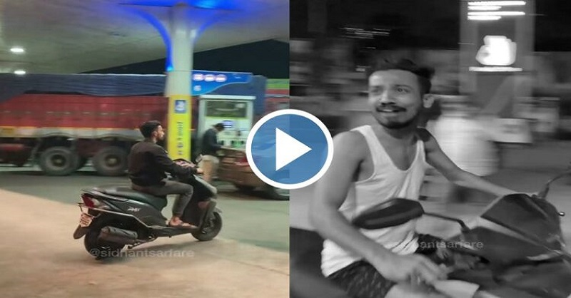 Petrol Price hike, Very expensive, viral video
