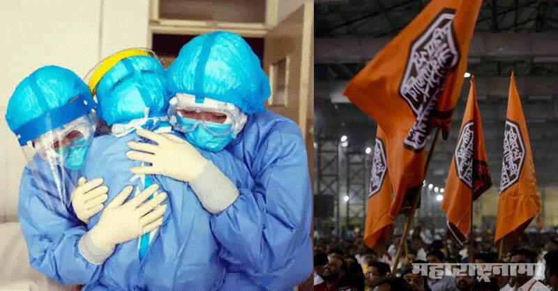 MNS Leader Sanjeev Pakhare, Raj Thackeray, Corona Crisis