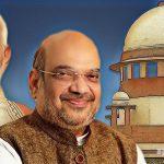 Supreme Court on Financial Reservation
