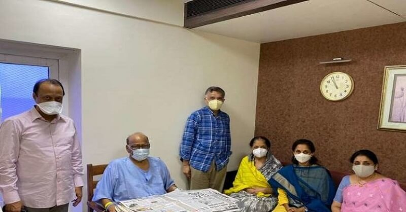 Breach Candy Hospita, Sharad Pawar