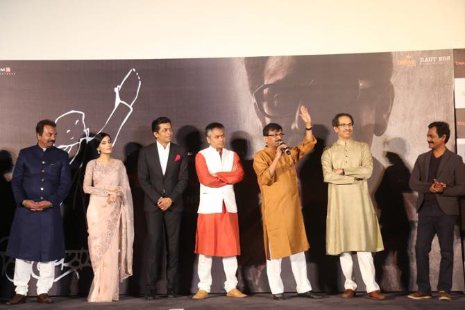 Thackeray-teaser-launch-3