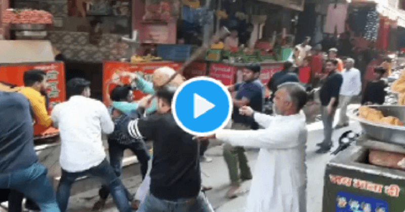 Uttar Pradesh, Groups fight, Bhel puri
