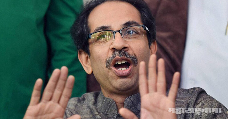 Uddhav Thackeray, Shivsena, You Turn, uTurn