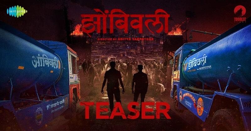 Zombivli Teaser, Aditya Sarpotdar, Amey Wagh, Vaidehi Parshurami