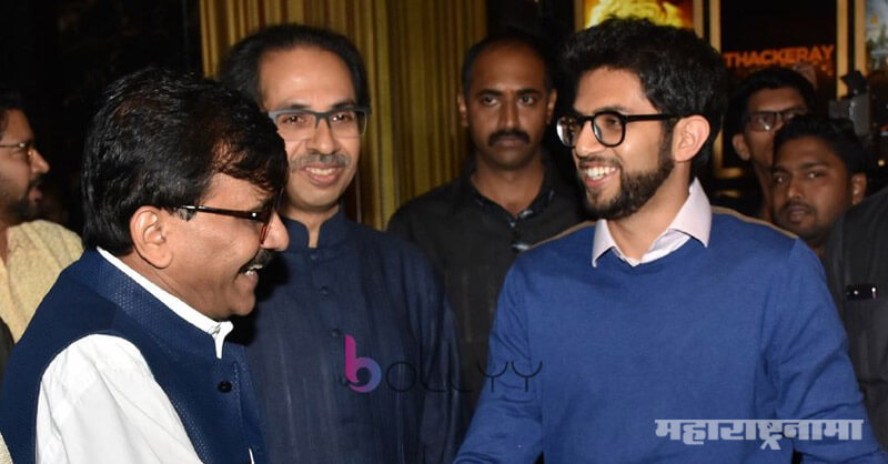 Environment Minister Aaditya Thackeray, MP Sanjay Raut, Shivsena, Congress, Swatantravir Savarkar