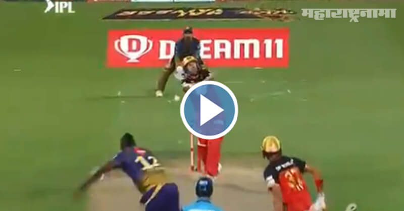 Aaron Finch,  abused Andre Russell, IPL 2020