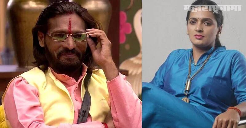 Colors TV, Big Boss Fame Abhijit Bichukale, Pune Graduate Constituency election