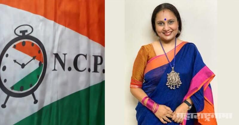 Marathi actress Priya Berde, Join NCP, MP Supriya Sule