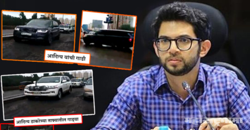 path holes, Road, Thane Poor Infrastructure, Aaditya Thackeray, Shivsena, Ekanath Shinde