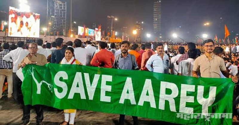 Save Aarey, Save trees