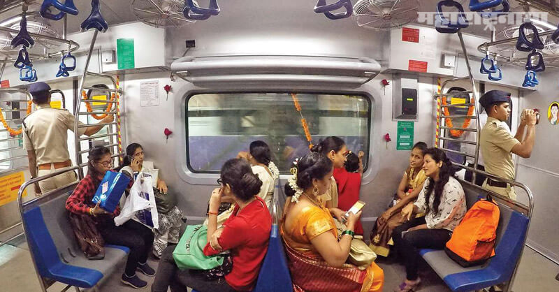 Mumbai Local Trains, Service Available, All Ladies